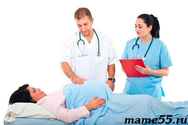 Дородовое отделение