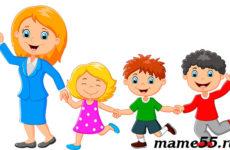 Очередь в детский сад Омск (онлайн)