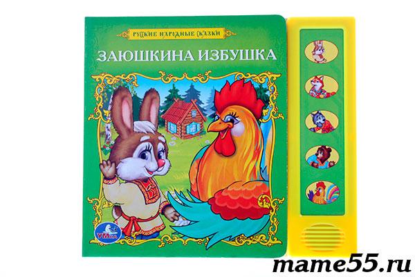 Картонные книги