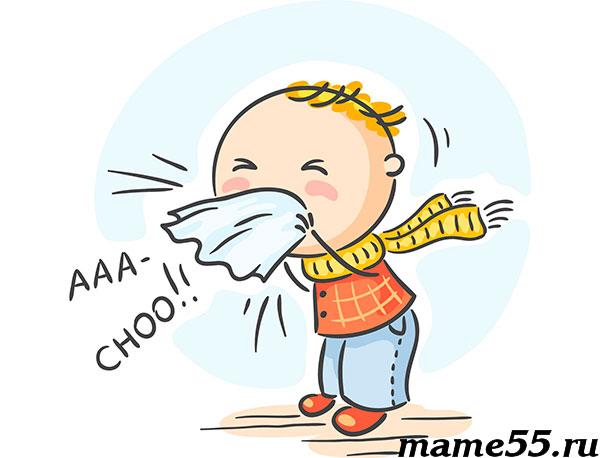 гонконгский грипп 2016-2017 симптомы, прививка от гриппа, лечение