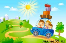 Игры в дорогу в машине для детей до 2,5 лет | подборка