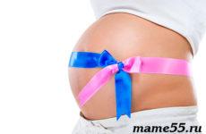Как рассчитать пол будущего ребенка? Самые лучшие методы!