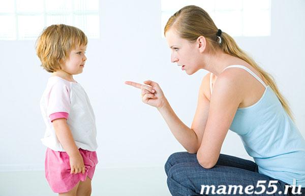 правильно ли вы воспитываете своего ребенка