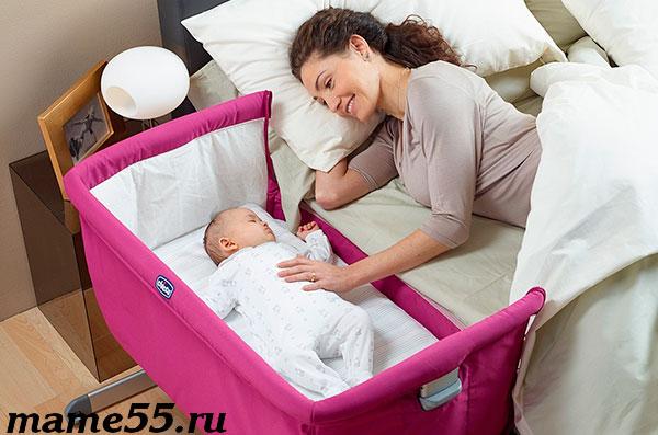 приставная кровать для ребенка