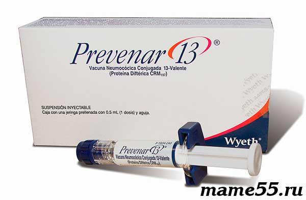 Прививка от пневмококковой инфекции превенар