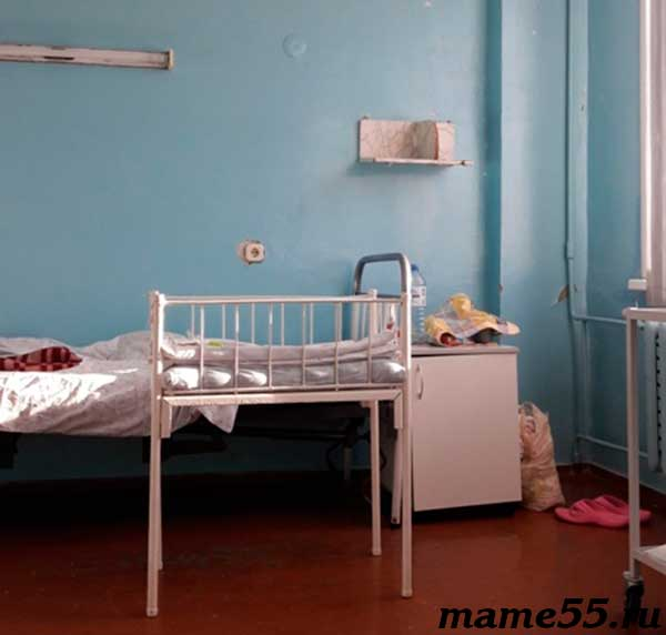 Бесплатная палата 6 роддом Омск