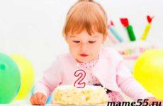 Что умеет ребенок в 2 года? Возрастные особенности детей 2 лет