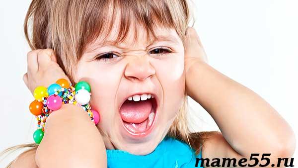 Что умеет ребенок в 2 года эмоциональное развитие