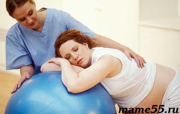 как облегчить боль при родах и схватках