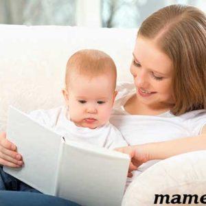 Когда ребенок начинает разговаривать? Причины нежелания говорить