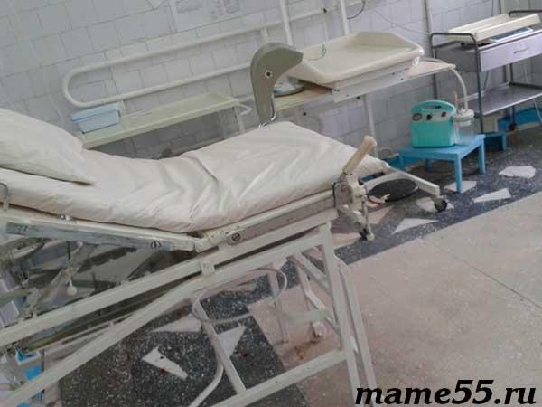 Родильное кресло 6 роддом Омск