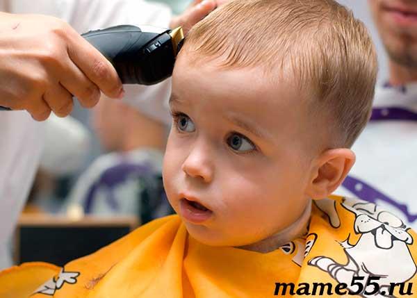 Как подстричь ребенка машинкой дома инструкция видео