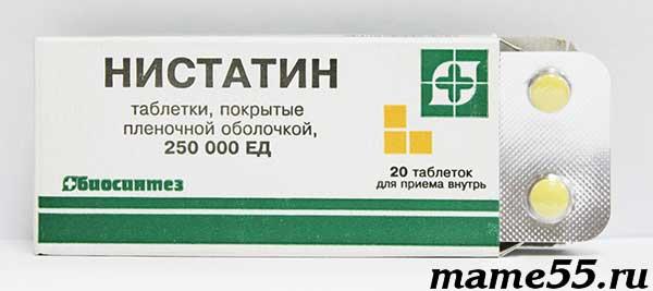 Лечение молочницы у детей нистатин