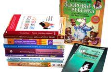 Лучшие книги по развитию детей | ТОП-10 популярных книг