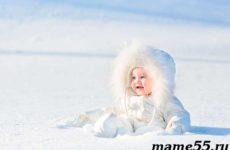 При какой температуре можно гулять с грудничком зимой?