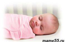 Как успокоить младенца за 30 секунд | Самые лучшие способы