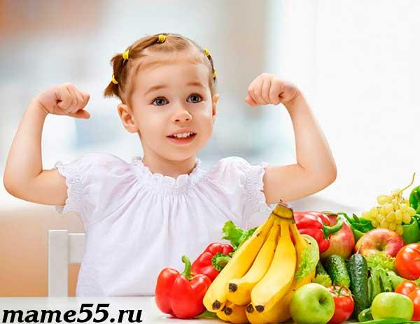 vitaminy-dlja-immuniteta-dlja-detej