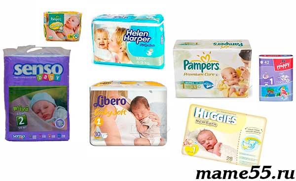Какие подгузники лучше для новорожденных