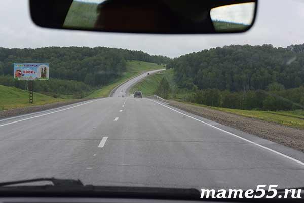 Дорога на Горный Алтай