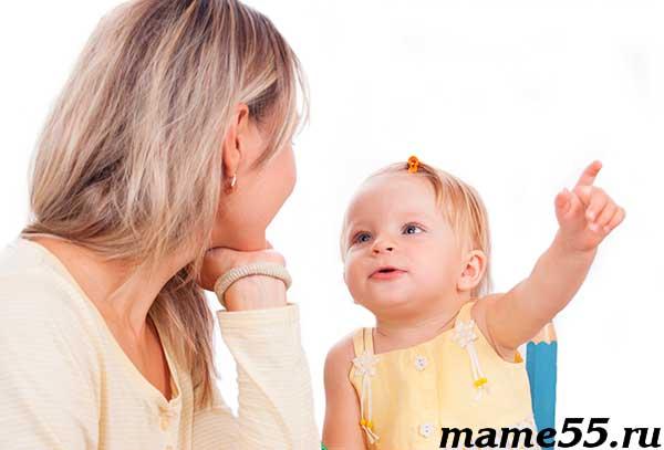 Как умеет говорить ребенок в 1,3-1,9
