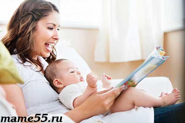 Речь ребенка в 6 месяцев