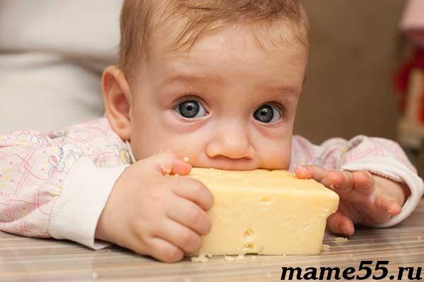 С какого возраста можно давать ребенку сыр