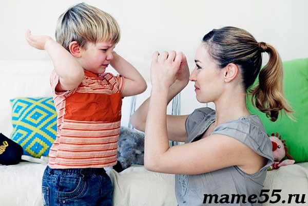 Что делать если ребенок не слушается маму