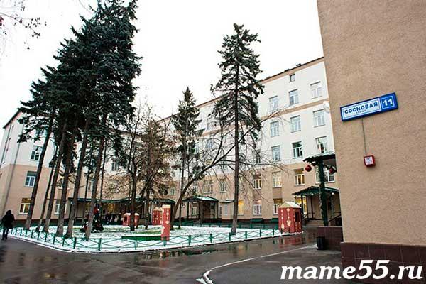 Мои роды в роддоме 26 Москва