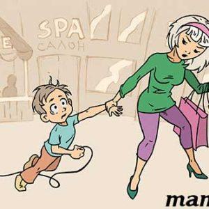 Причины плохого поведения ребенка при маме и решение проблемы