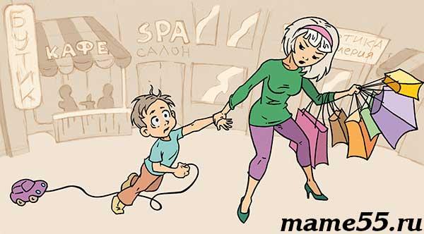 Почему ребенок плохо ведет себя с мамой