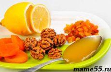 Витаминная смесь из сухофруктов — БОМБА для иммунитета!