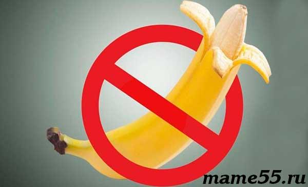 Противопоказания к употреблению банана детьми