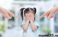 Каким родителем НЕ НУЖНО быть