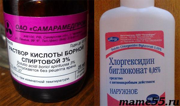 Борная кислота и хлоргексидин для обработки ушей
