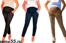Как выбрать брюки для беременных?